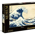 Quanto Costa clementoni 39378 museum collection puzzle hokusai the great wave