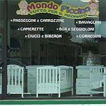 MONDO PICCINO by Serafina tutto il necessario per Neonati e Bambini, A S.Egidio alla V.ta - CityRumors.it