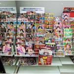 Olimpiadi Tokyo 2020, stop a vendite giornali erotici in market - Tiscali.it